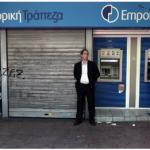Crédit Agricole renfloue Emporiki avant sa vente à Alpha