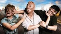 Club Med prépare sa croisière jaune avec Fosun et Axa PE