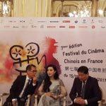 Le cinéma chinois tombe le masque au Meurice
